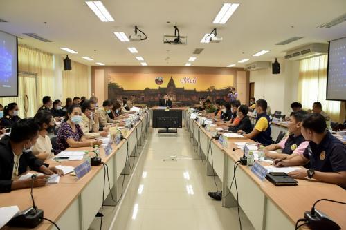⚡️ประชุมคณะกรรมการศูนย์อำนวยการป้องกันและปราบปรามยาเสพติดจังหวัดบุรีรัมย์และคณะอนุกรรมการกำกับ ติดตาม ผลการดำเนินงานป้องกันและแก้ไขปัญหายาเสพติดจังหวัดบุรีรัมย์ ครั้งที่ 8/2563
