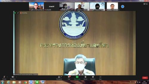 ประชุมเชิงปฏิบัติการเตรียมความพร้อมเพื่อการบริหารผลการปฏิบัติราชการผ่านระบบสารสนเทศทรัพยากรบุคคล