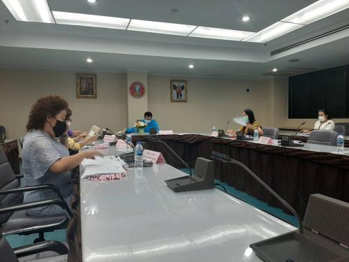 ประชุมกลั่นกรองผลการประเมินผลการปฏิบัคติราชการของข้าราชการพลเรือนส่วนภูมิภาค
