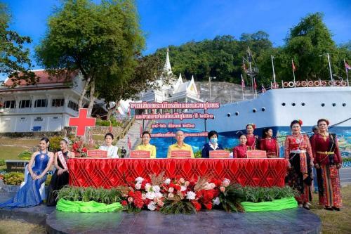 แถลงข่าวการจัดงานเทิดพระเกียรติพลเรือเอกพระเจ้าบรมวงศ์เธอ พระองค์เจ้าอาภากรเกียรติวงศ์กรมหลวงชุมพรเขตอุดมศักดิ์ และงานกาชาดจังหวัดชุมพรประจำปี 2563