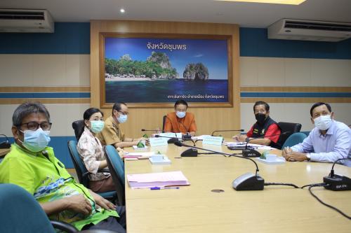 ประชุมคณะกรรมการพัฒนาและส่งเสริมการท่องเที่ยวเนินทรายงาม (Sand Dune)ตำบลปากคลอง อำเภอปะทิว จังหวัดชุมพร ครั้งที่ 3/2564