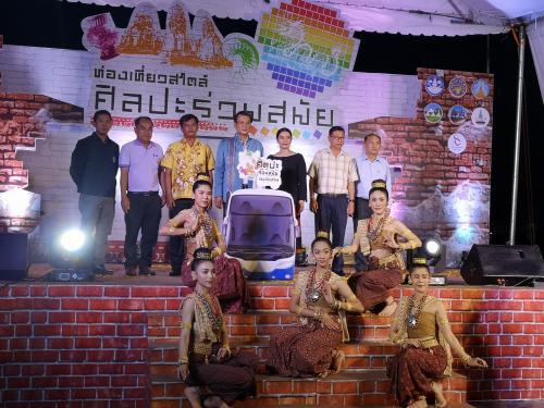 งานท่องเที่ยวสไตล์ศิลปะร่วมสมัย ระหว่างวันที่ 15 -16 กันยายน 2561 ณ บริเวณริมเขื่อน หน้าหอศิลป์ดีคุ้น อำเภอเมือง จังหวัดราชบุรี