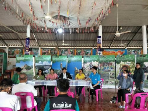 การตรวจประเมินเพื่อรับรองมาตรฐานการท่องเที่ยวโดยชุมชน