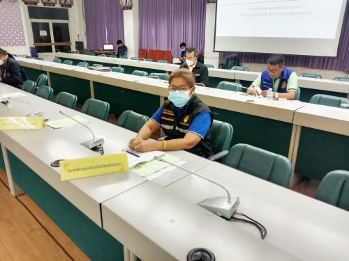 ประชุมคณะกรรมการบริหารงานจังหวัดแบบบรูณาการจังหวัดมุกดาหาร (ก.บ.จ.มุกดาหาร) ครั้ง 7/2564
