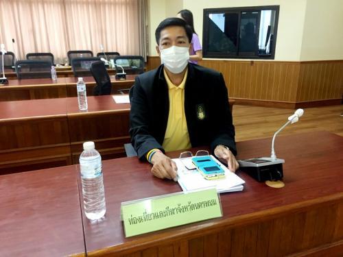 เข้าร่วมการประชุมคณะกรรมการโรคติดต่อจังหวัดนครพนม ครั้งที่ 79/2564