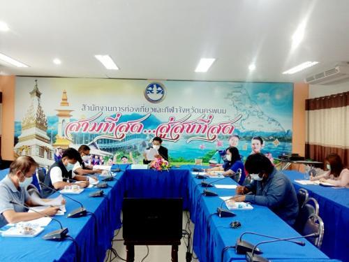 เป็นประธานการประชุมคณะกรรมการดำเนินโครงการปรับสภาพสนามกีฬา ตำบลในเมือง อำเภอเมืองนครพนม จังหวัดนครพนม จำนวน 1 แห่ง (โรงเรียนปิยะมหาราชาลัย)