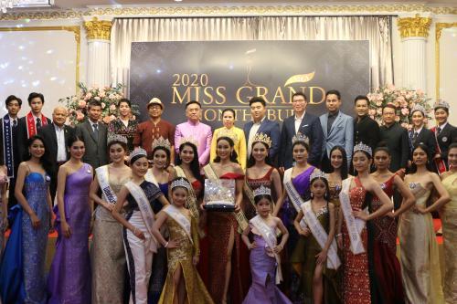 เป็นประธานการแถลงข่าว Miss grand Thailand 2020 จังหวัดนนทบุรี