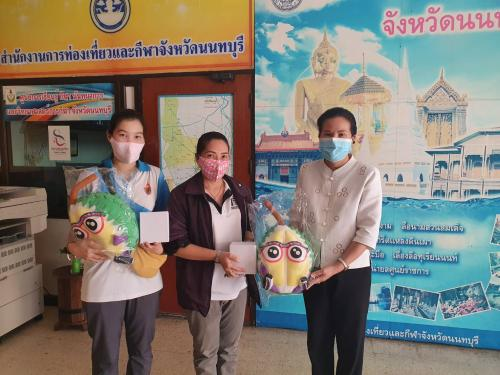 """มอบรางวัลชมเชยให้กับผู้เข้าร่วมการประกวดกิจกรรม """"ถ่ายภาพสวย โพสต์ภาพเก๋  แชร์ภาพเท่  Like & Share Street Art @Nonthaburi"""""""