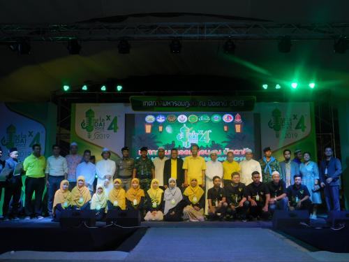 การจัดการแข่งขัน Dai Voice Thailand Season 4