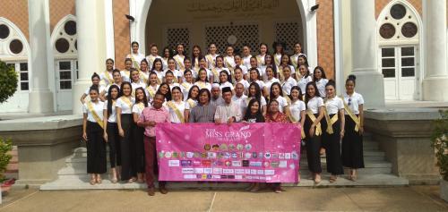 Miss Grand Thailand 2019 เก็บตัวและทำกิจกรรม ณ จังหวัดปัตตานี