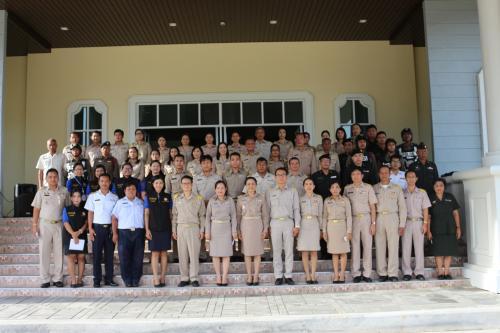 ข้าราชการ ลูกจ้างประจำ พนักงานราชการ ร่วมเคารพธงชาติ ณ ศาลากลาง (ศูนย์ราชการ) แห่งใหม่