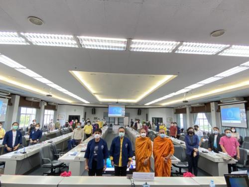 การประชุมรับฟังความคิดเห็น ครั้งที่ ๒/๒๕๖๔ โครงการจ้างเหมาจัดทำแผนแม่บทศูนย์การเรียนรู้นกยูงไทย