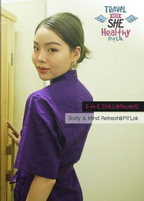 (E-Book) Travel with 'S-H-E' Healthy Pit'Lok