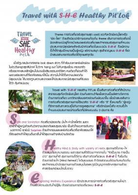 เส้นทางการท่องเที่ยวเชิงสุขภาพภายใต้แนวคิด Travel with 'S-H-E' Healthy Pit'Lok