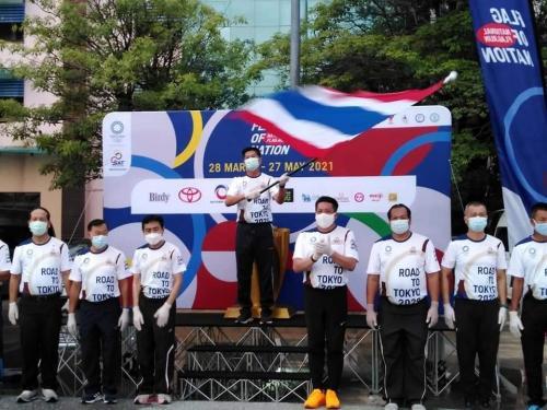 """กิจกรรม """"วิ่งธงชาติไทย รวมใจสู่ชัยชนะ"""" ROAD TO TOKYO 2020"""""""