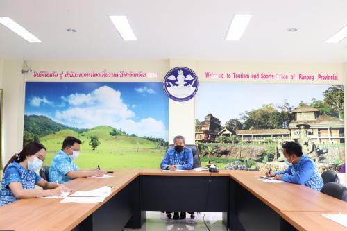 การประชุมประจำเดือนสิงหาคม ครั้งที่ 5/2564