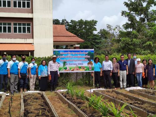 โครงการพัฒนาสวนพืชผักสมุนไพรไทยในแหล่งเรียนรู้ ของศูนย์การศึกษาจังหวัดระนอง มหาวิทยาลัยราชภัฏสวนสุนันทา