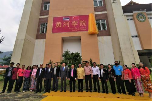 พิธีเปิดป้ายวิทยาลัยหวงเหอ (Huang He) ณ มหาวิทยาลัยราชภัฏสวนสุนันทา ศูนย์การศึกษาจังหวัดระนอง