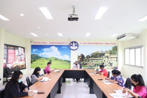 การประชุมประจำเดือนเมษายน ครั้งที่ 1/2564