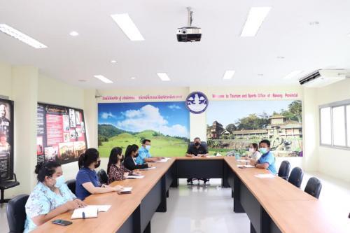 การประชุมประจำเดือนพฤษภาคม ครั้งที่ 2/2564