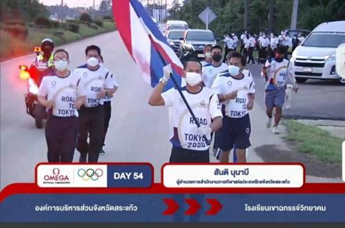 ร่วมโครงการวิ่งส่งธงชาติไทย รวมใจสู่ชัยชนะ (ROAD TO TOKYO 2020