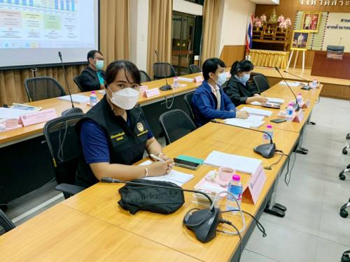 ประชุมคณะกรรมการควบคุมโรคติดต่อจังหวัดสระแก้ว ครั้งที่ 44/2564