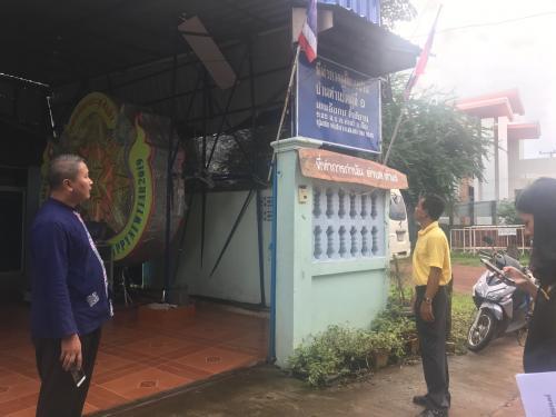 เตรียมความพร้อมการตรวจประเมินและรับรองมาตรฐานโฮมสเตย์ไทย ชุมชนท่องเที่ยว OTOP นวัตวิถี หมู่บ้านท่าแร่ หมู่ 1