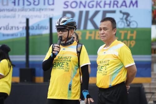 โครงการส่งเสริมกีฬาและนันทนาการเพื่อการท่องเที่ยวจังหวัดสมุทรสงคราม ปั่นจักรยานเพื่อการท่องเที่ยวเชิงสุขภาพ SAMUTSONGKHRAM BIKE FOR HEALTH 2019
