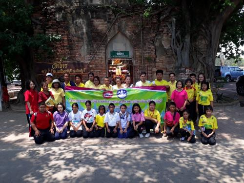 โครงการบริหารจัดการด้านการท่องเที่ยวและกีฬาจังหวัดสิงห์บุรี ประจำปี 2562 กิจกรรม พัฒนาเครือข่ายมัคคุเทศก์จังหวัดสิงห์บุรี ระหว่างวันที่ 4 – 6 เมษายน 2562   ณ  โรงแรมไชยแสงพาเลส จังหวัดสิงห์บุรี