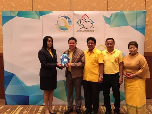 การจัดประชุมชี้แจงและประชาสัมพันธ์ มาตรฐานการท่องเที่ยวไทย