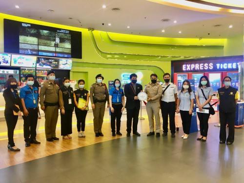 ร่วมการตรวจสอบสถานประกอบการภายใต้มาตรฐาน  โครงการยกระดับอุตสาหกรรมท่องเที่ยวไทยมาตรฐานความปลอดภัยด้านสุขอนามัย