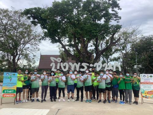 กิจกรรม Park Run Thailand @ Uthai Thani ครั้งที่ 1