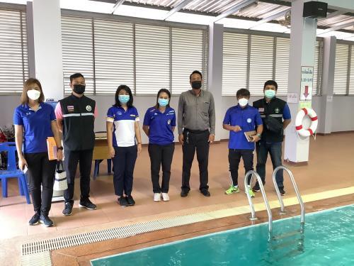 หารือแนวทางการจัดกิจกรรมโครงการเด็กไทยว่ายน้ำได้ ประจำปี 2564